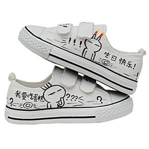 主 可爱开心兔童鞋手绘鞋帆布鞋舒适童鞋ER D023热卖卡通开心兔时