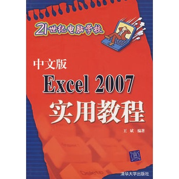 excel2007模板下载