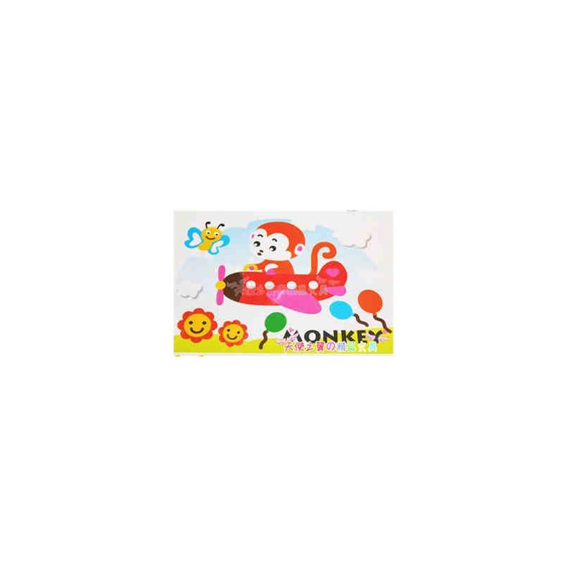 儿童益智玩具 立体拼图 手工拼图 海绵纸eva拼图玩具 猴子飞行