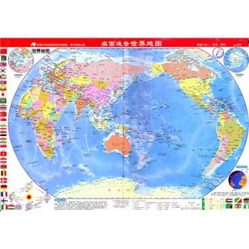 桌面速查-世界地图(完形填空版)图片