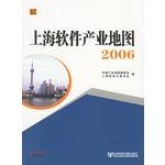 上海软件产业地图2006