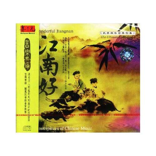 【江南好:民族器乐合奏曲集(cd)图片】高清图