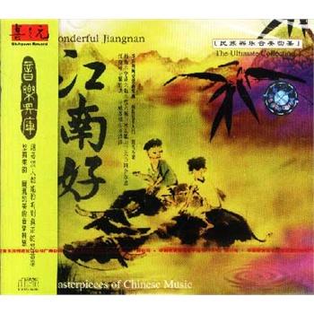 江南好:民族器乐合奏曲集(cd)