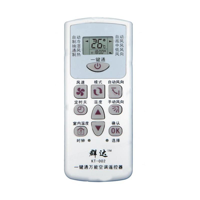 万能空调遥控器 大按键 带温度计 一键通 kt002