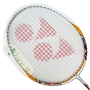 航宇羽毛球报价海德羽毛球报价艾丽特羽毛球报价亚狮龙羽毛球报价