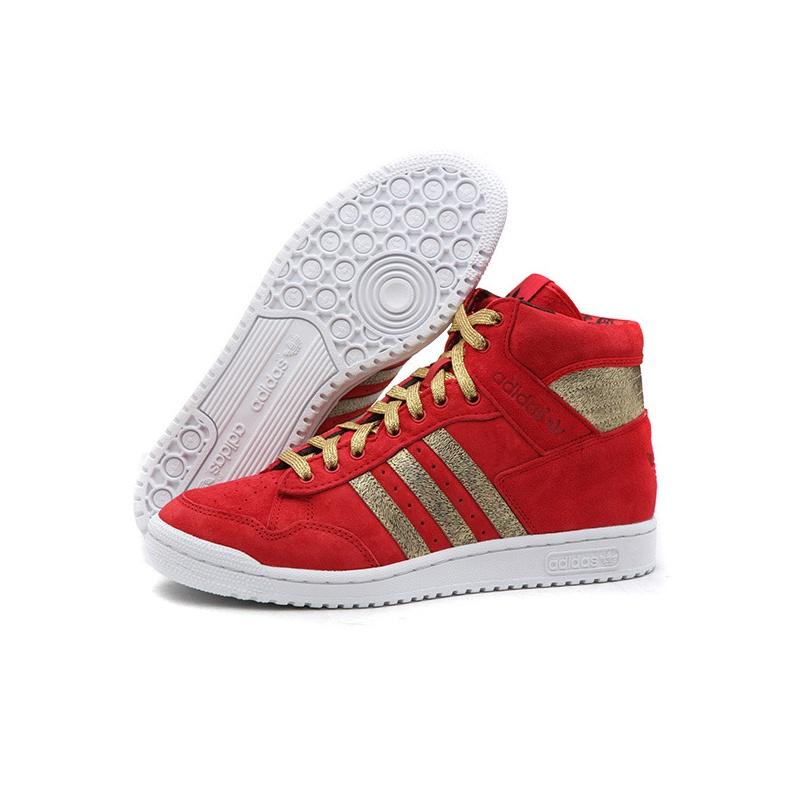 【阿迪达斯adidas2014新款马年款三叶草运动鞋正品男