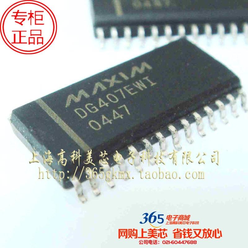 ic集成电路芯片dg407ewi