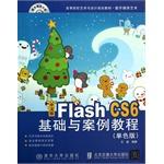 用flash cs6做的动漫