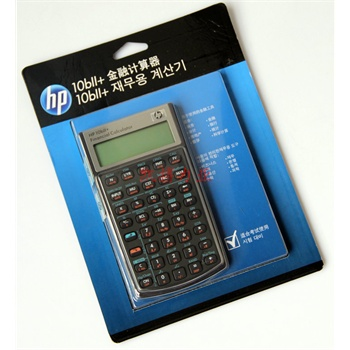 HP惠普授权 正品 HP-10BII+系列金融计算器 商业理财 计算更精准