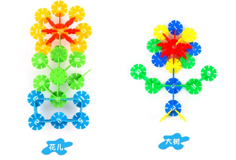 雪花片简单拼图图案步骤