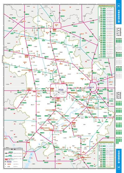 2014公路地图系列安徽及周边省区公路网地图集-皖苏浙鲁豫鄂赣