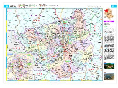 唐山市交通地图册-*版 河北省制图院 9787503180910