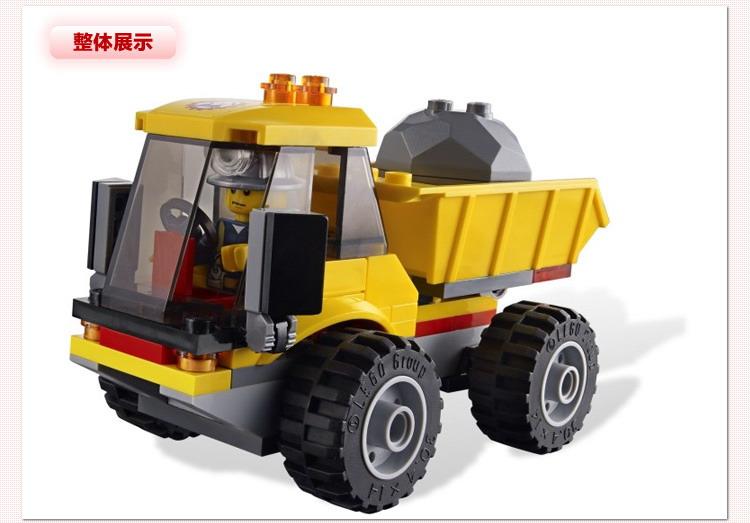 lego 乐高塑料/硬质积木 lego 乐高 city城市系列 装载机和翻斗车 420