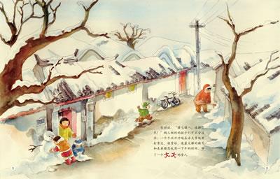 每册书名以诗词,谚语,民间传说等为引子,颇具中国传统文化特色和意味