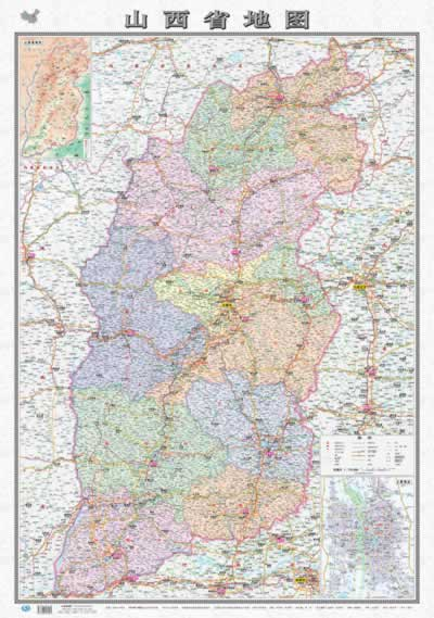 《山西省地图-新版 中国地图出版社著》