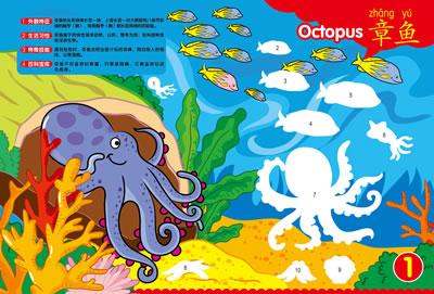 海底世界儿童插画