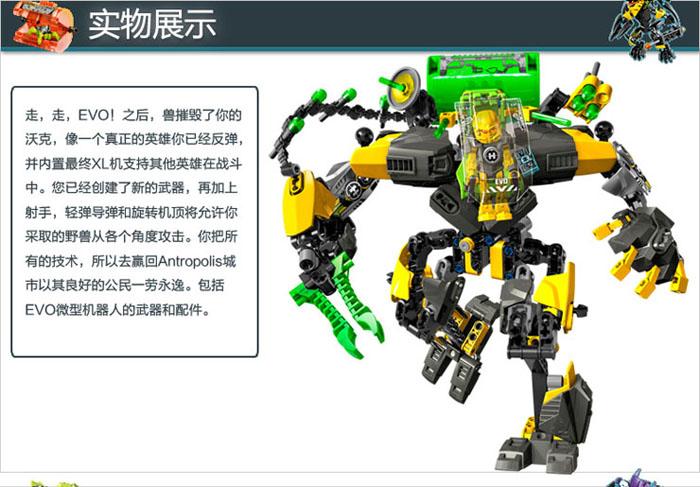 乐高迷你机器人图纸标准装修施工图纸审查图片