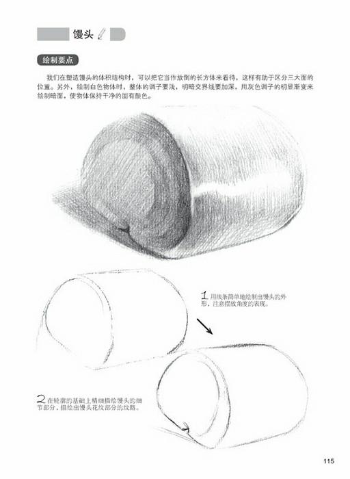 新中式风格厨房马克笔手绘图片
