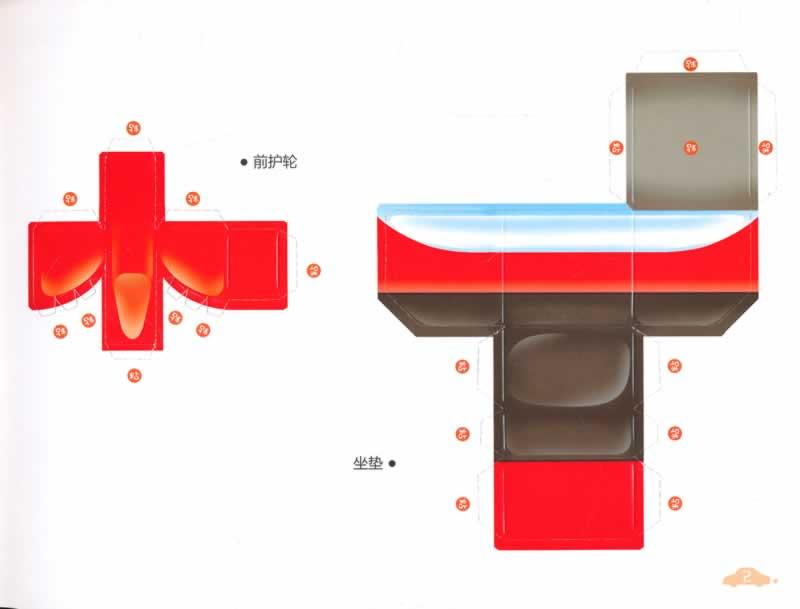 立体手工坊:交通工具