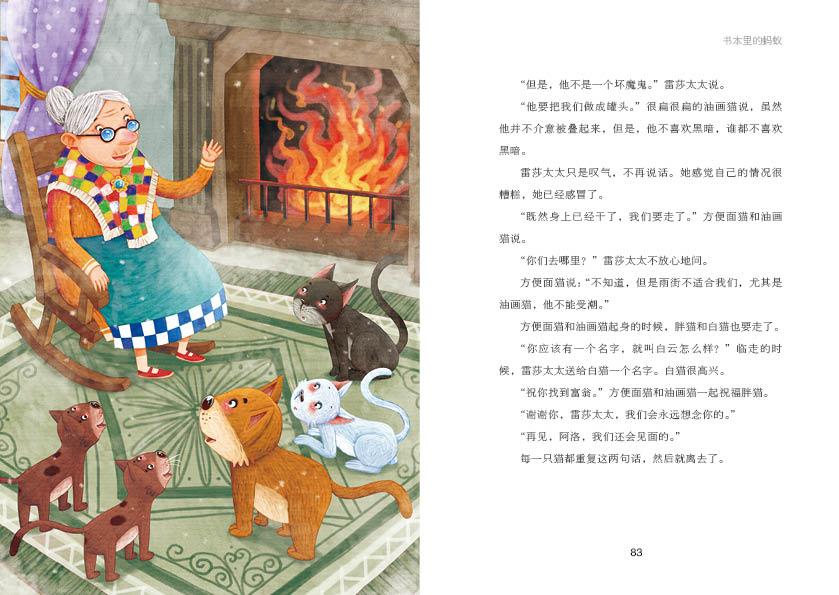 主要作品有长篇童话《鼹鼠的月亮河》《木偶的森林》等,系列童话《