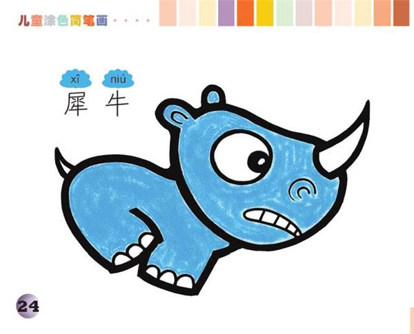 可爱动物头饰简笔画