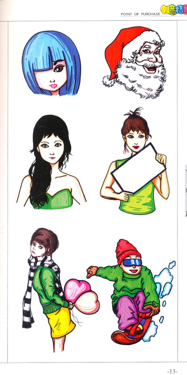 【rt4】手绘pop掌中宝系列--创意插图 王猛 辽宁美术出版社