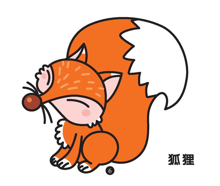 巧手绘画涂色(创意篇★★)/涂涂画画儿童书