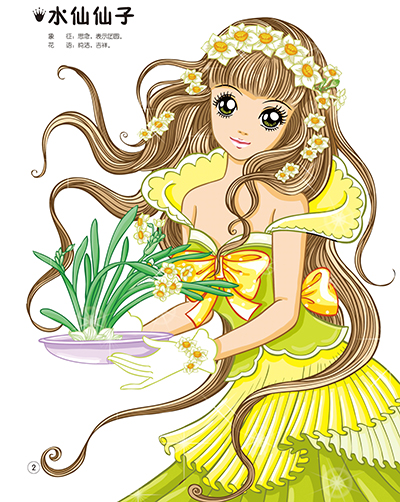 儿童画画 可爱 公主