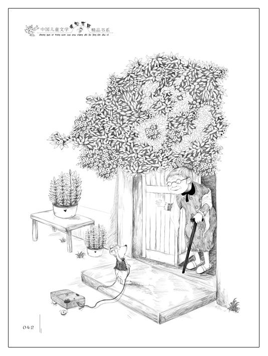萝卜房子简笔画步骤