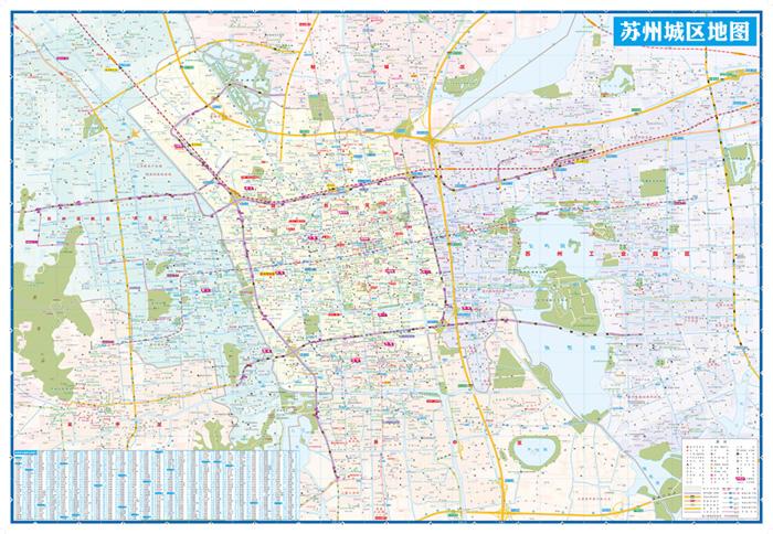 【th】2015苏州city城市地图(随图附赠苏州公交线路速查手册) 中图