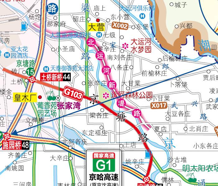 2015北京郊区自驾游地图 中国地图出版社 9787503160899 中图北斗文化