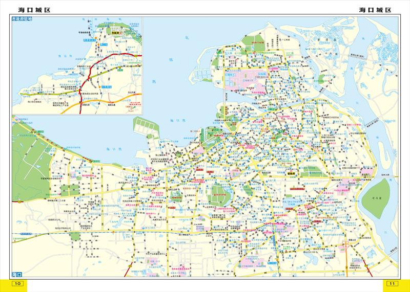 《2015-海南省 广东省交通旅游地图册-全新升级