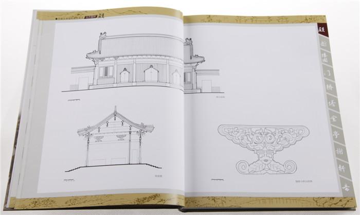 (图书r3): 中国古典园林建筑图录 北方园林 王其亨