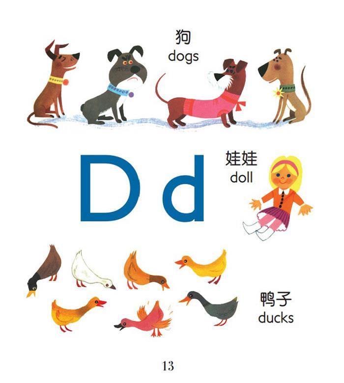 有趣的英文字母