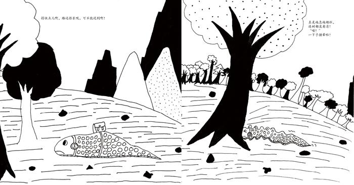 内容简介      《七彩云美德绘本系列:胖小蛇去上学》以黑白的