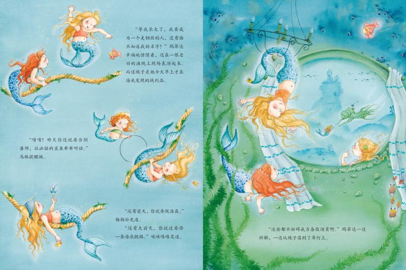 凭借丰富的想象力和清新朦胧的水彩画技法,达勒的插画往往温暖而梦幻