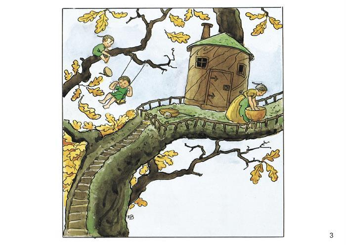 卡通森林动物边框
