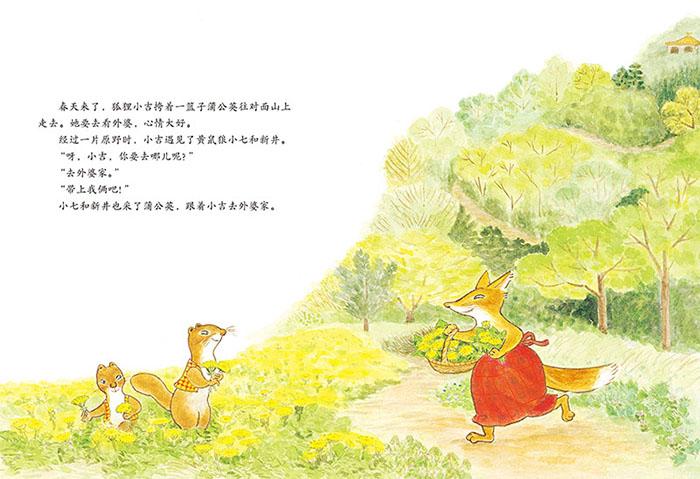 甜老虎,本名曹琳琳,大连外国语学院毕业,天津人民美术出版社编辑.