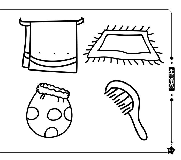玩具 生活用品 蒙纸简笔画 路得