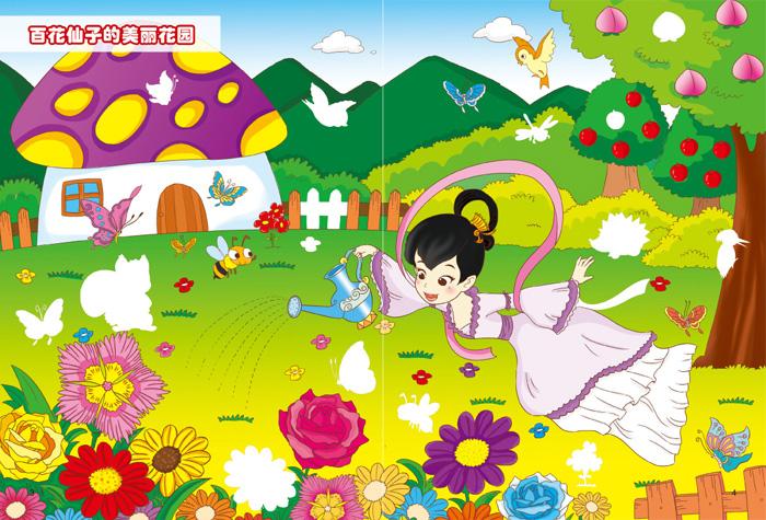 亲子游戏,公主贴画系列视频图片
