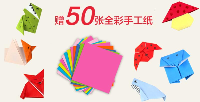 幼儿阶梯趣味折纸(全三册)/袋鼠妈妈童书:图书比价:网