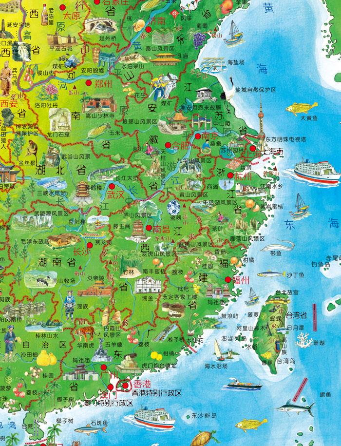 《美丽中国手绘地图 中国地图出版社》中国地图出版