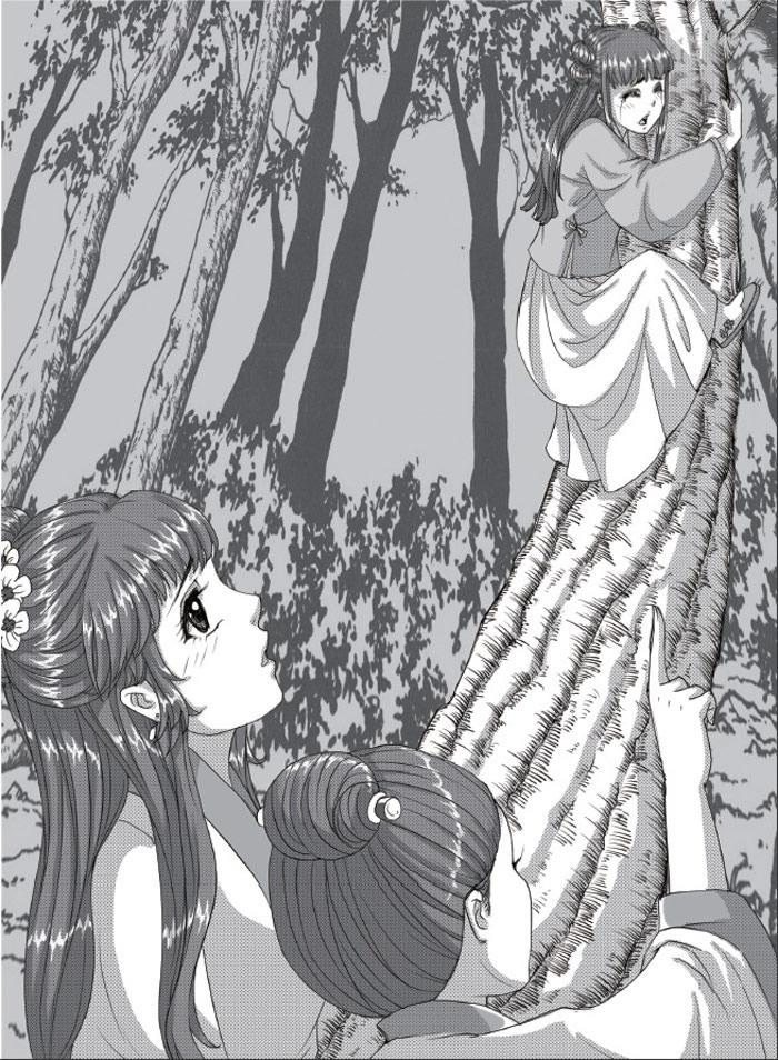 智慧公主马小岚纯美爱藏本--穿越时空的公主