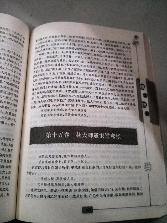 七仙女电视剧钢琴简谱