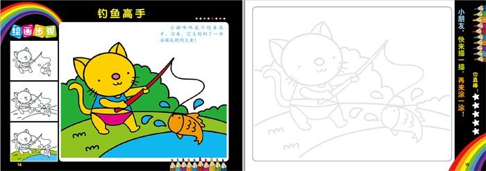 """这种简单的""""涂鸦""""之作,其实是孩子们运用线条,色彩来表达情感和进行"""