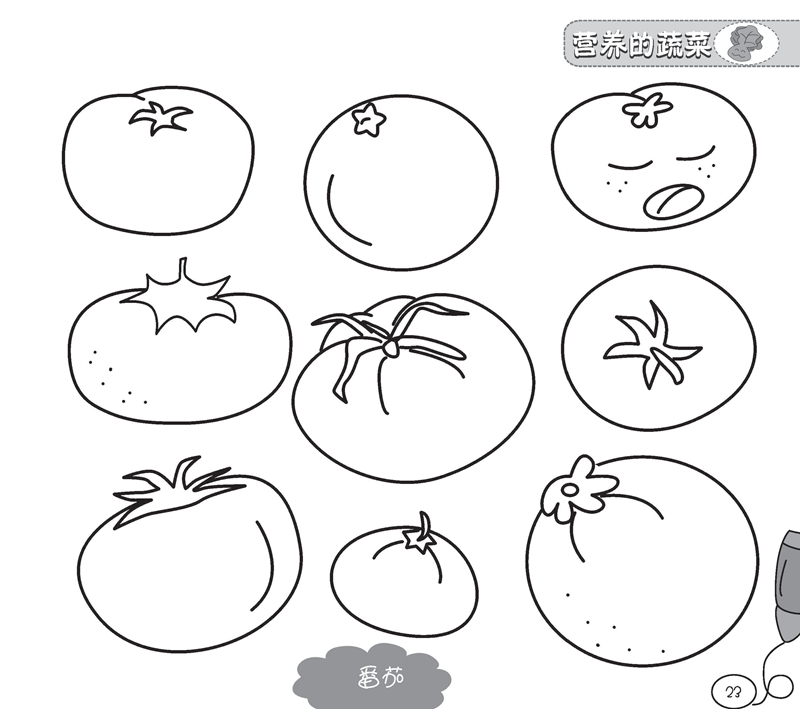 好吃的水果 1 营养的蔬菜 21 花朵和树木 41 亲近大自然61 可爱的动物
