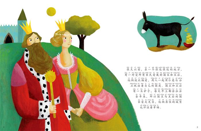 晚安故事系列:丑小鸭(平装)法国著名插画家团队打造,百读不厌