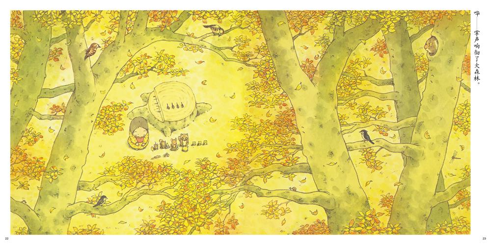 岩村和朗 日本著名图画书大师。1939年4月3日生于日本东京,毕业于东京艺术大学工艺科。早在大学时期,就参与NHK幼儿节目的动画制作,后投身图画书的创作,以工笔画般的细腻画风见长。岩村和朗原本的住处离东京的动物园很近,当他看到樊笼中的动物整日无精打采的模样,就意识到:人和动物是一样的,都应该回到大自然的老家去。