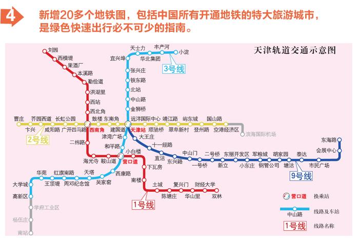 黄山唐模景区地图