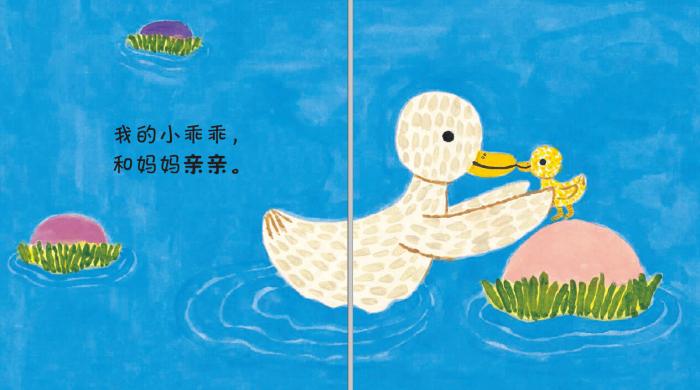 并凭借《感冒那一天》在韩国宝林创作图画书作品展中获得优秀奖